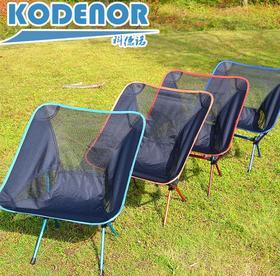 铝合金超轻折叠月亮椅  129+150积分