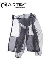 【极薄防晒衣】如同不存在!英国防晒新科技!40度高温也不怕!超透气、荷叶式防水