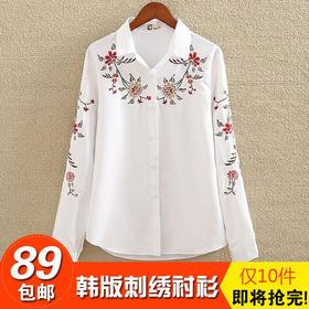 LY1518翻领白色长袖刺绣衬衫TZF