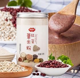 红豆薏米粉520g五谷粉  46+80积分