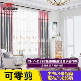 布料/提花系列/XHY-D898热带叶雪尼绒独花全色织提花布
