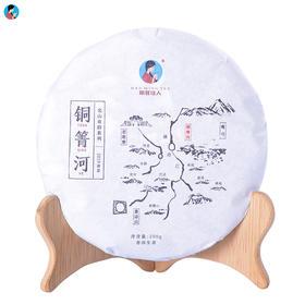 【10送1】 2019春茶《铜箐河》 古树春茶 普洱纯料 生茶 200g