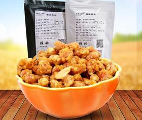 多味蛋清花生米500g袋  33+60积分