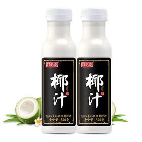 菲诺纯椰汁300g装包邮椰汁新鲜椰子汁椰子水椰奶水果饮料-864843