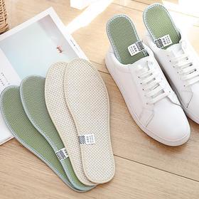 【吸汗除臭 无惧脱鞋】竹炭防臭鞋垫 薄款夏季清凉透气去异味  热卖