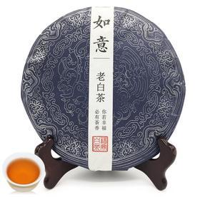 老白茶饼贡眉饼高山茶  78+120积分