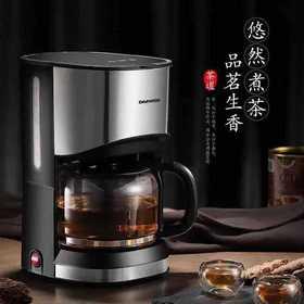 DAEWOO韩国大宇金正 第三代全自动茶饮机美式即热式煮茶器