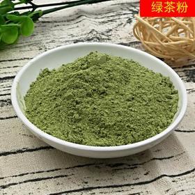速溶绿茶粉食品级烘焙  27+60积分