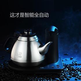 吉谷电器TB0606智能全自动上水电水壶304不锈刚电热烧水壶泡茶