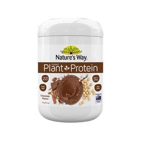 【国内贸易】澳洲 NaturesWay 澳萃维 固体饮料 速溶植物蛋白粉(巧克力味)375g