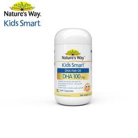 【国内贸易】澳洲 NaturesWay 澳萃维 KidsSmart DHA鱼油胶囊100
