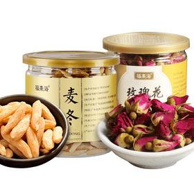 福东海麦冬玫瑰花组合装
