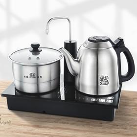 吉谷电器TC0202恒温电水壶304不锈钢电热煮茶壶变频消毒三合一