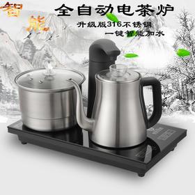 全自动上水壶电热烧水壶家用镶崁智能抽水电茶炉功夫泡茶壶电磁炉
