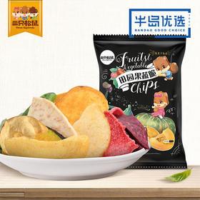 【三只松鼠_田园果蔬脆100gx2】零食综合混合什锦蔬菜干脆片