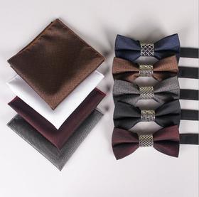 金属包芯领结领巾套装  29+60积分