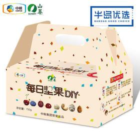 中粮山萃每日坚果DIY750g8种混合小袋装组合坚果天天干果零食礼盒30包