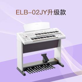 ELB-02JY(玖月定制款)   基础商品