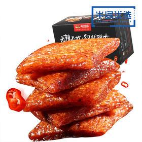 【三只松鼠_约辣辣条200gx2盒】大辣片刀肉零食特产面素食小吃