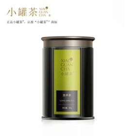 小罐茶多泡装龙井茶2019新茶明前春茶茶叶礼盒装绿茶 50g
