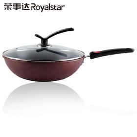荣事达32cm精铁小炒王锅RCG3218(霖臻)