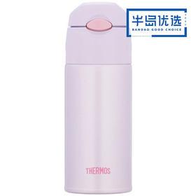 日本膳魔师带吸管保温杯成人孕妇产妇老人周冬雨同款400ml、550ml