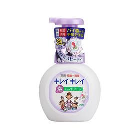 【国内贸易】日本狮王LION儿童抑菌泡沫洗手液植物弱酸性250ml紫色花香型