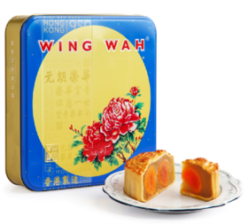荣华双黄白莲蓉月饼