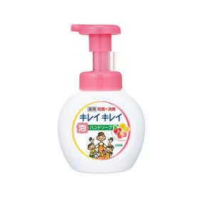 【国内贸易】日本狮王LION儿童抑菌泡沫洗手液植物弱酸性250ml红色果香型