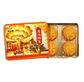 广州酒家双黄纯红莲蓉月饼