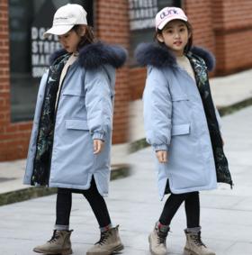 【羽绒服儿童】.儿童羽绒服女童中长款 韩版童装女大童加厚保暖外套两面穿 | 基础商品