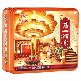 广州酒家蛋黄纯红莲蓉月饼 750g