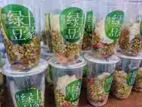 【集良社】苏式绿豆汤