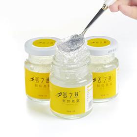 姜之燕 鲜炖燕窝75g*3瓶 周套餐孕妇食品正品冰糖燕窝即食礼盒 冰糖系列