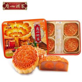 广州酒家双黄纯白莲蓉月饼