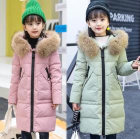 【羽绒服】*儿童羽绒服女童中长款加厚韩版特价冬装女大童装加厚外套 | 基础商品