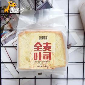 乐麦隆吐司面包   原味 /咸味/全麦面包