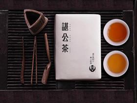 『谌公茶』安化黑茶 高山纯料茯砖茶