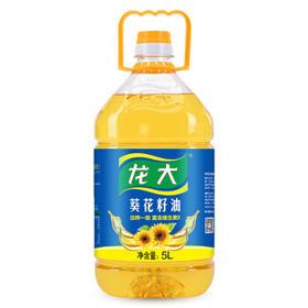 龙大压榨一级食用油 葵花籽油 5L