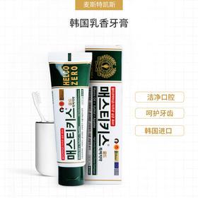 【抗幽门螺旋杆菌 去口臭】韩国进口麦斯特凯斯乳香牙膏
