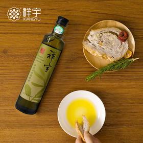 特级初榨橄榄油(庄园型) 500ml/2盒