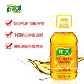 龙大食用油压榨一级 特香花生油 4L
