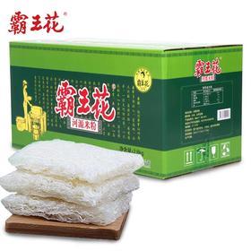 霸王花河源米粉 2.8kg