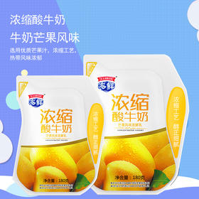 【外埠】浓缩芒果酸奶180g*12袋
