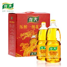 龙大食用油压榨一级 特香花生油 1.8L*2(礼盒)