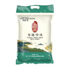 龙涎香米 5kg/袋
