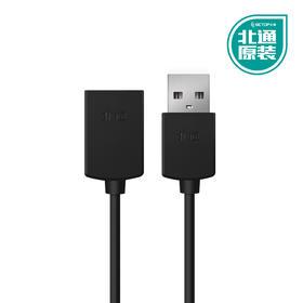【环保商品】北通USB高速传输延长线