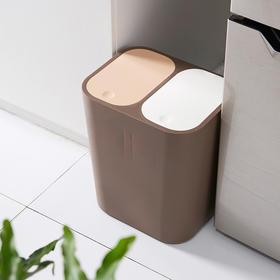 【垃圾分类从我做起】日式工艺高颜值干湿分类垃圾桶 双层大容量垃圾桶 厨房办公家用一应俱全