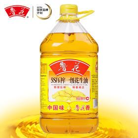 鲁花花生油 5L/瓶