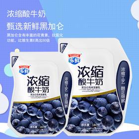 【外埠】浓缩黑加仑酸奶180g*6袋